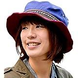 バケットハット 帽子 メンズ レディース ハット 大きいサイズ Nakota (ナコタ) アクティビティ フェス ハット 62cm 調節可能 アウトドア サファリハット 山