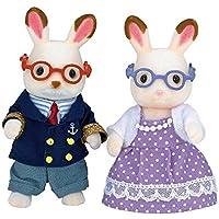 輸入カリコクリッターズシルバニアファミリーアメリカ限定 Calico Critters Hopscotch Grandparents Toy [並行輸入品]
