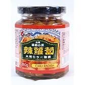老騾子 大根のラー油漬 (辣蘿蔔)