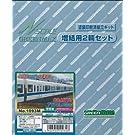 Nゲージ 1093M 小田急8000形未更新増結中間2両 (塗装済車両キット)
