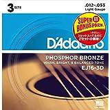 D'Addario ダダリオ アコースティックギター弦 3セット入り スーパーボーナスパック フォスファーブロンズ Light .012-.053 EJ16-3DBP 【国内正規品】