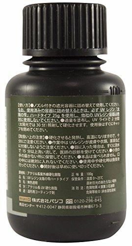 レジン液 パジコ 太陽の雫 詰替用 ハードタイプ 100g 404184