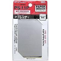 エヌティー ミニドレッサーシリーズ ヤスリ 細目 金属製 PS-11P 銀