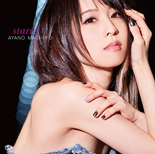 starry(初回生産限定盤)(DVD付)