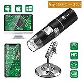 USB顕微鏡 デジタル顕微鏡 VITCOCO wifi顕微鏡 1000X倍率 Android/iPhone/Windows/Mac 1080P/2MP 8灯LED 録画/撮影 日本語取扱説明書 拡大鏡 内視鏡 電子顕微鏡 生体/繊維/材料/印刷検査適用