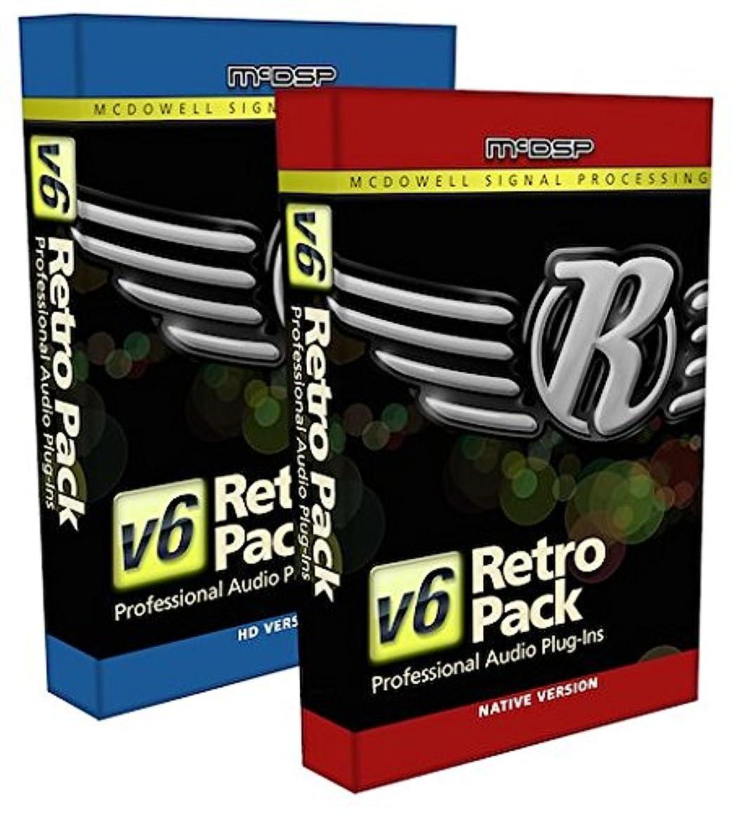 困惑した法医学支店【国内正規品】McDSP Retro Pack Native (3 Plug-in Bundle)
