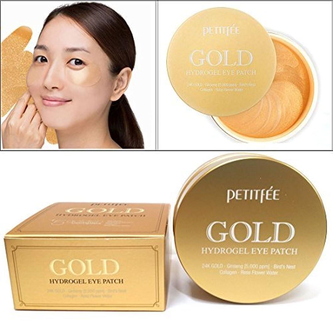 光景権限財政[PETITFEE] ゴールドハイドロゲルアイパッチ60個(30ペア)/水分、ダークグレー、スキンケア/韓国化粧品 / Gold Hydrogel Eye Patch 60 pcs( 30 pairs ) / moisture...