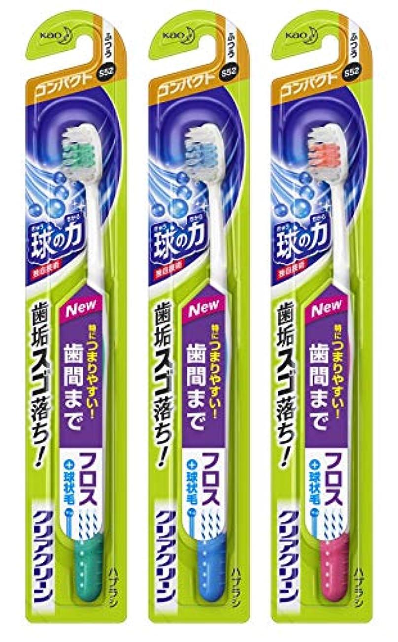 尊厳変形する薬を飲む【まとめ買い】クリアクリーン 歯間プラス コンパクト ふつう 3本セット(※色は選べません)