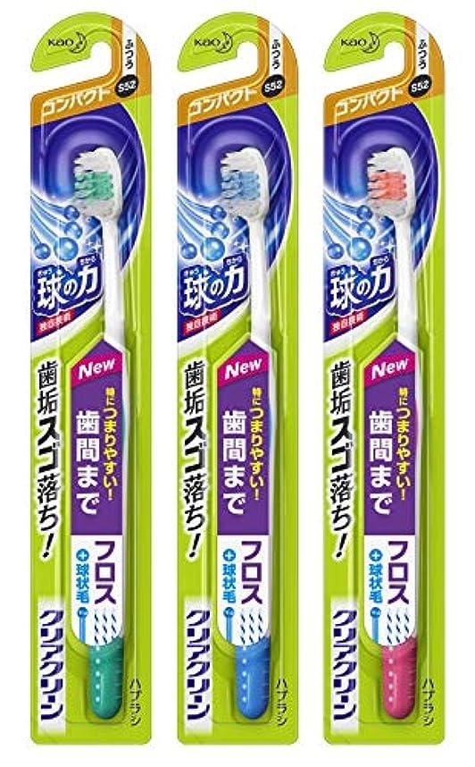 カウント非アクティブ液化する【まとめ買い】クリアクリーン 歯間プラス コンパクト ふつう 3本セット(※色は選べません)