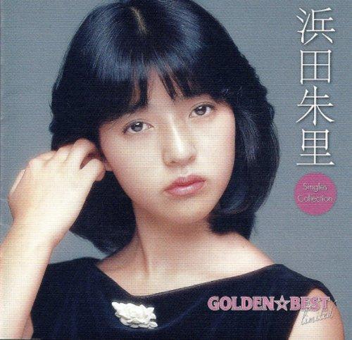 ゴールデン☆ベスト リミテッド~シングル・コレクション~