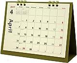 オーブ 2017年 カレンダー 4月始まり 卓上 月曜始まり オリーブ CKS-600OL