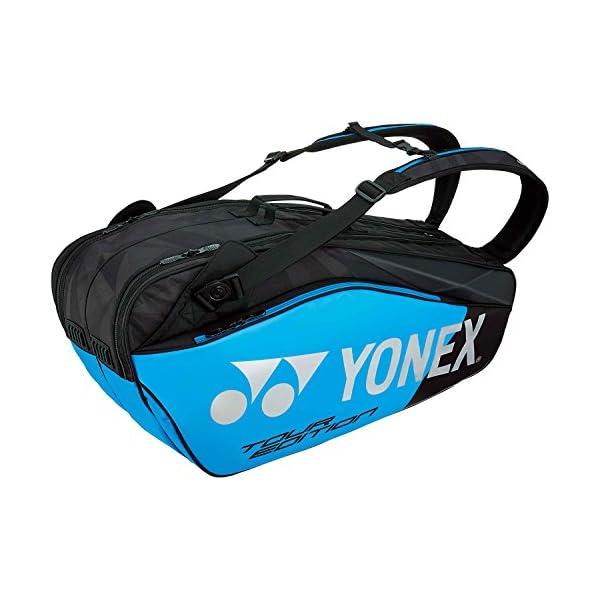 ヨネックス(YONEX) テニス バッグ ラケ...の紹介画像2
