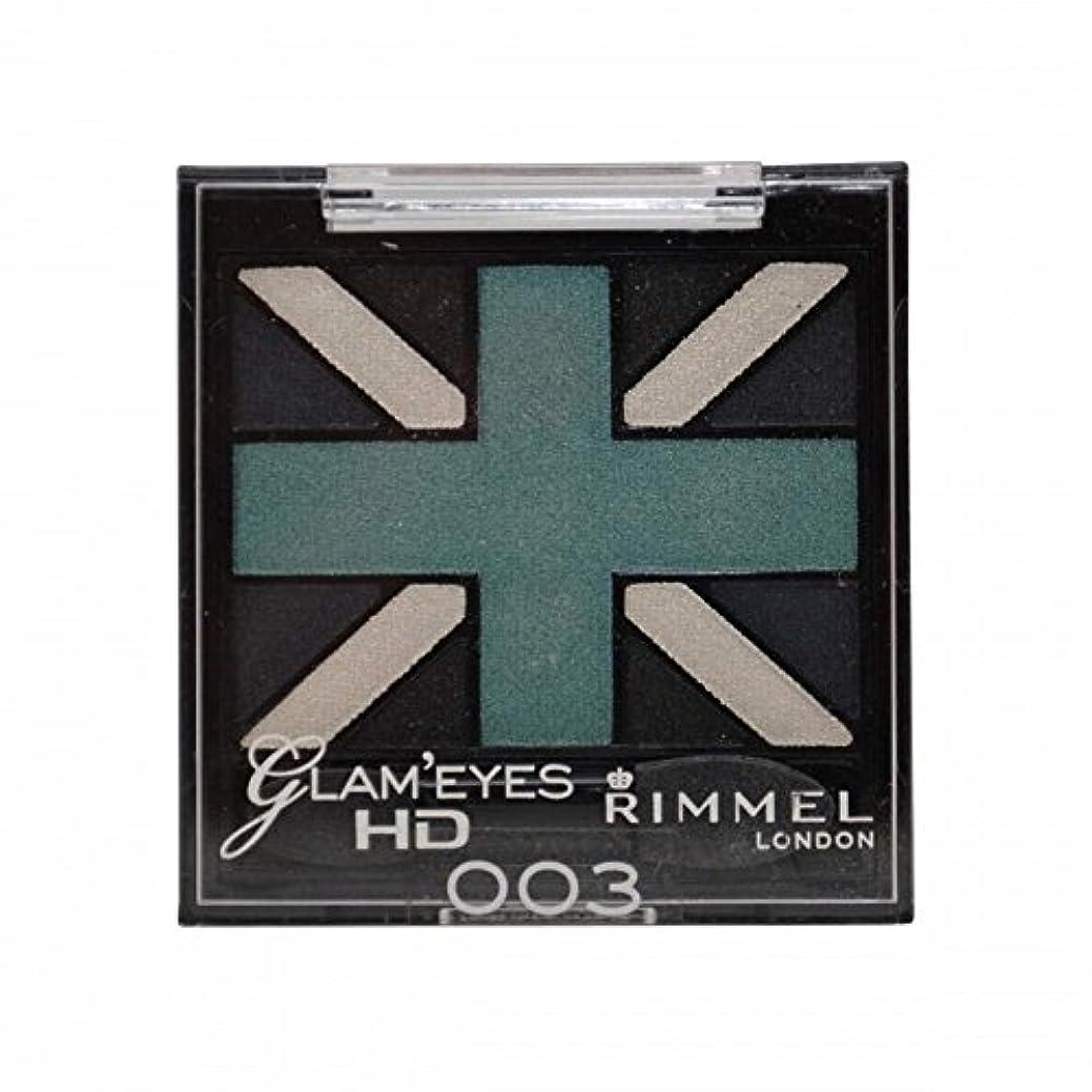 デモンストレーション影響するRIMMEL LONDON Glam'Eyes HD Eyeshadows Royal Blue (並行輸入品)