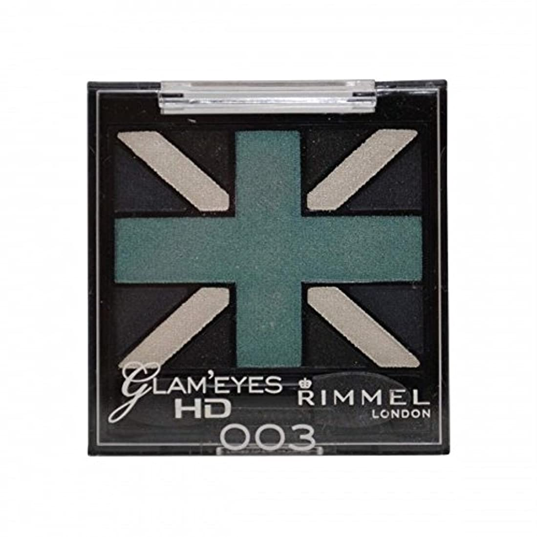 利益ストロー宴会RIMMEL LONDON Glam'Eyes HD Eyeshadows Royal Blue (並行輸入品)