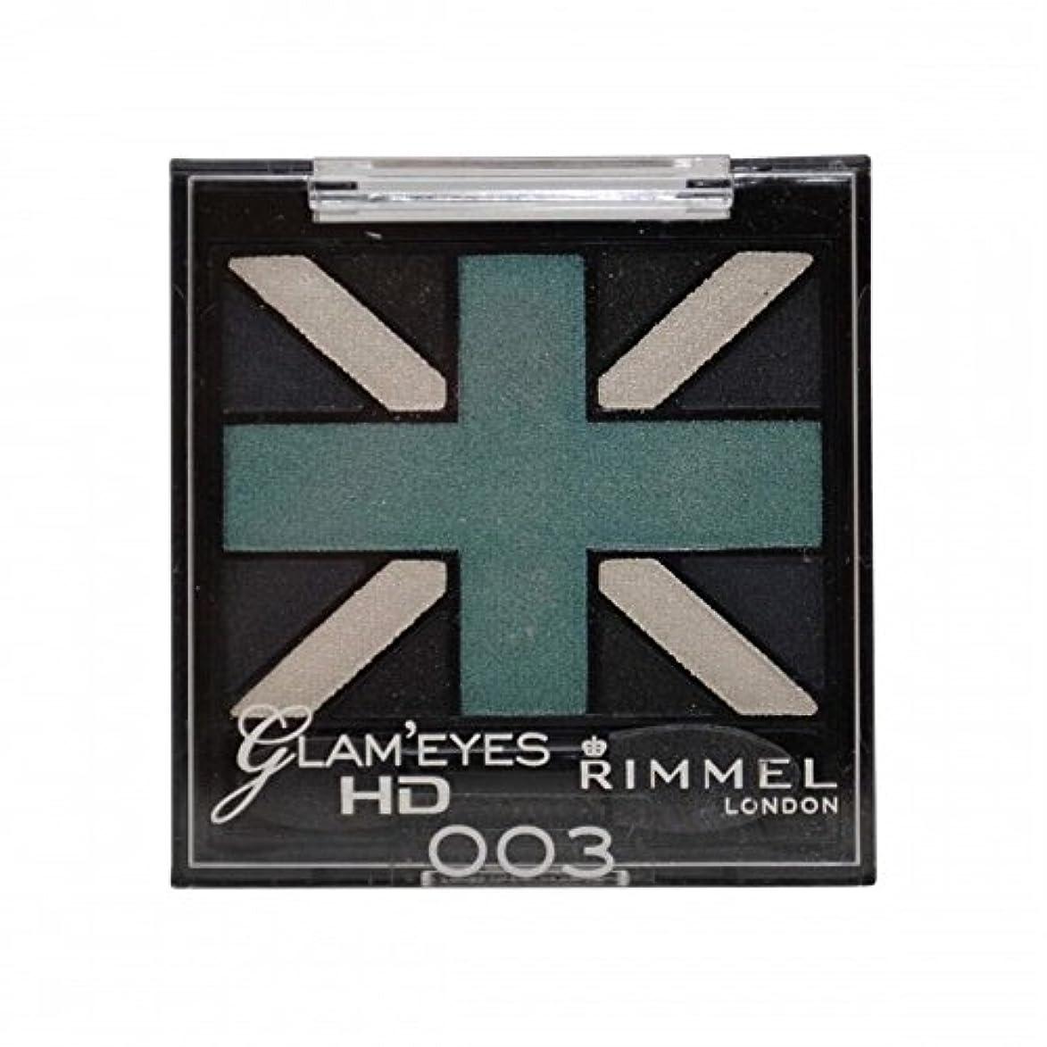 ペニー無しバトルRIMMEL LONDON Glam'Eyes HD Eyeshadows Royal Blue (並行輸入品)