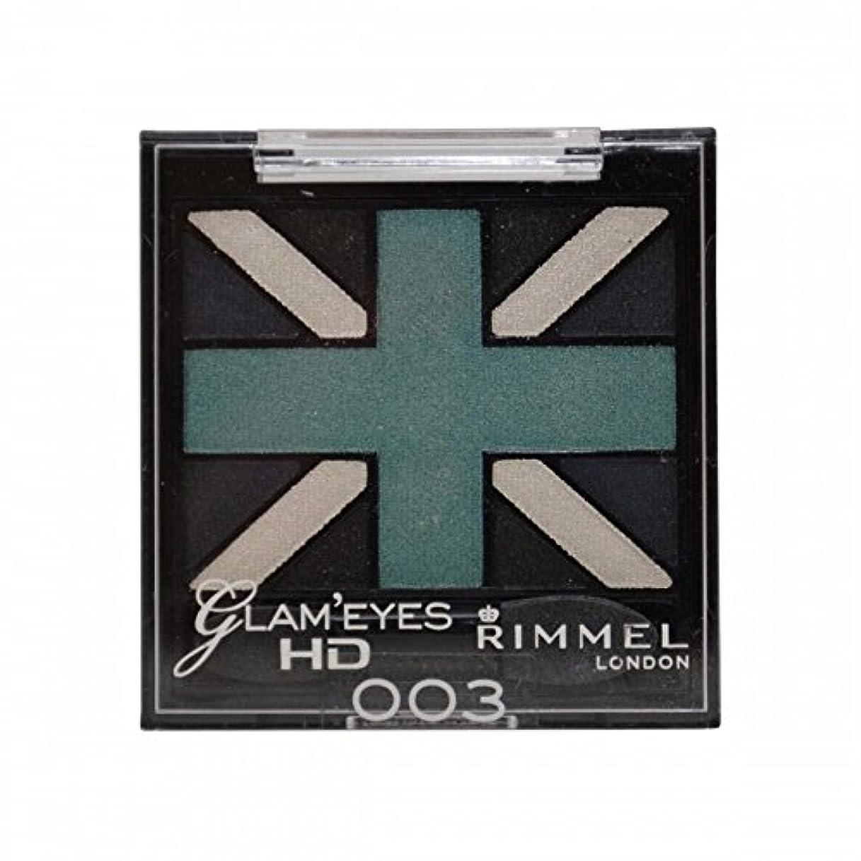 発見急速な特許RIMMEL LONDON Glam'Eyes HD Eyeshadows Royal Blue (並行輸入品)