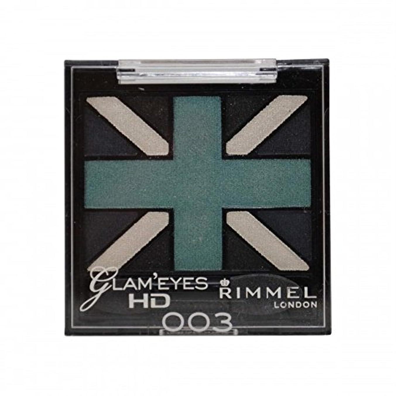 ルーチン落ち着く一杯RIMMEL LONDON Glam'Eyes HD Eyeshadows Royal Blue (並行輸入品)