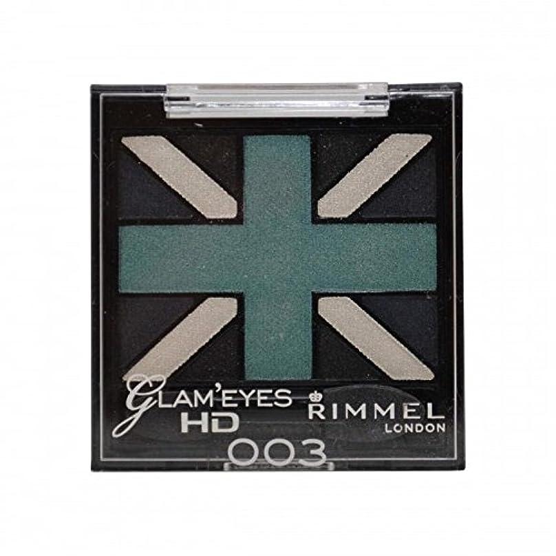 ラッカス傾く上回るRIMMEL LONDON Glam'Eyes HD Eyeshadows Royal Blue (並行輸入品)