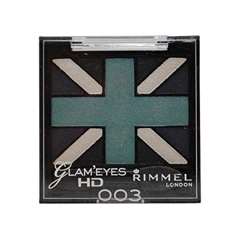 振り向く大量くぼみRIMMEL LONDON Glam'Eyes HD Eyeshadows Royal Blue (並行輸入品)