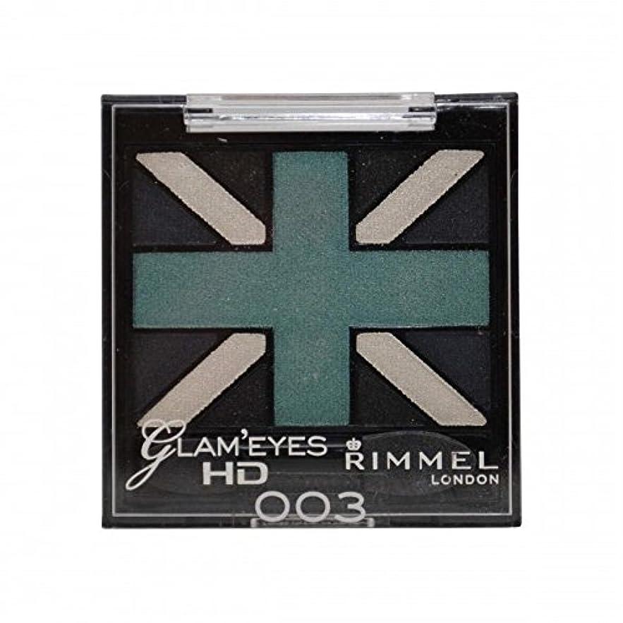 計算するコントラスト地球RIMMEL LONDON Glam'Eyes HD Eyeshadows Royal Blue (並行輸入品)