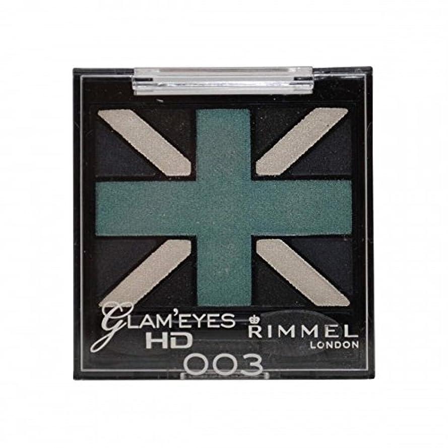 側溝男らしさ廃棄するRIMMEL LONDON Glam'Eyes HD Eyeshadows Royal Blue (並行輸入品)