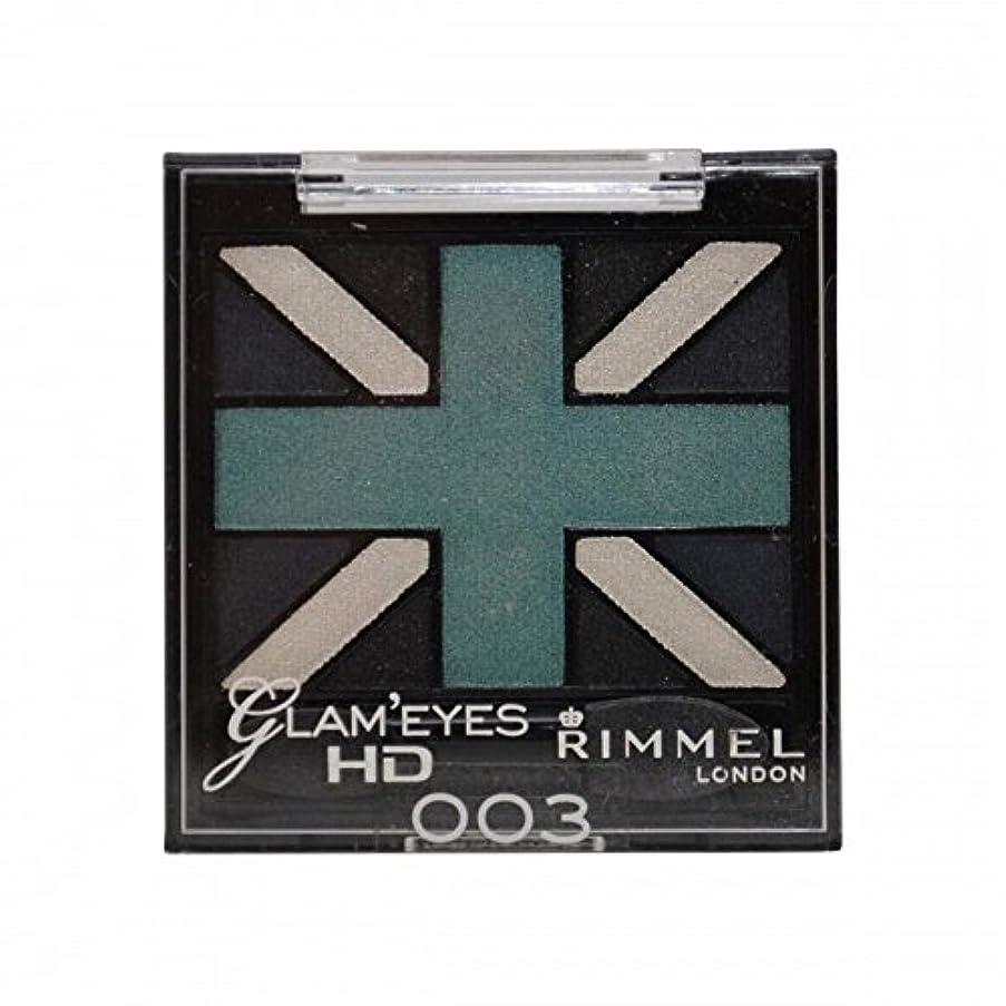 後ろにアクティブパズルRIMMEL LONDON Glam'Eyes HD Eyeshadows Royal Blue (並行輸入品)