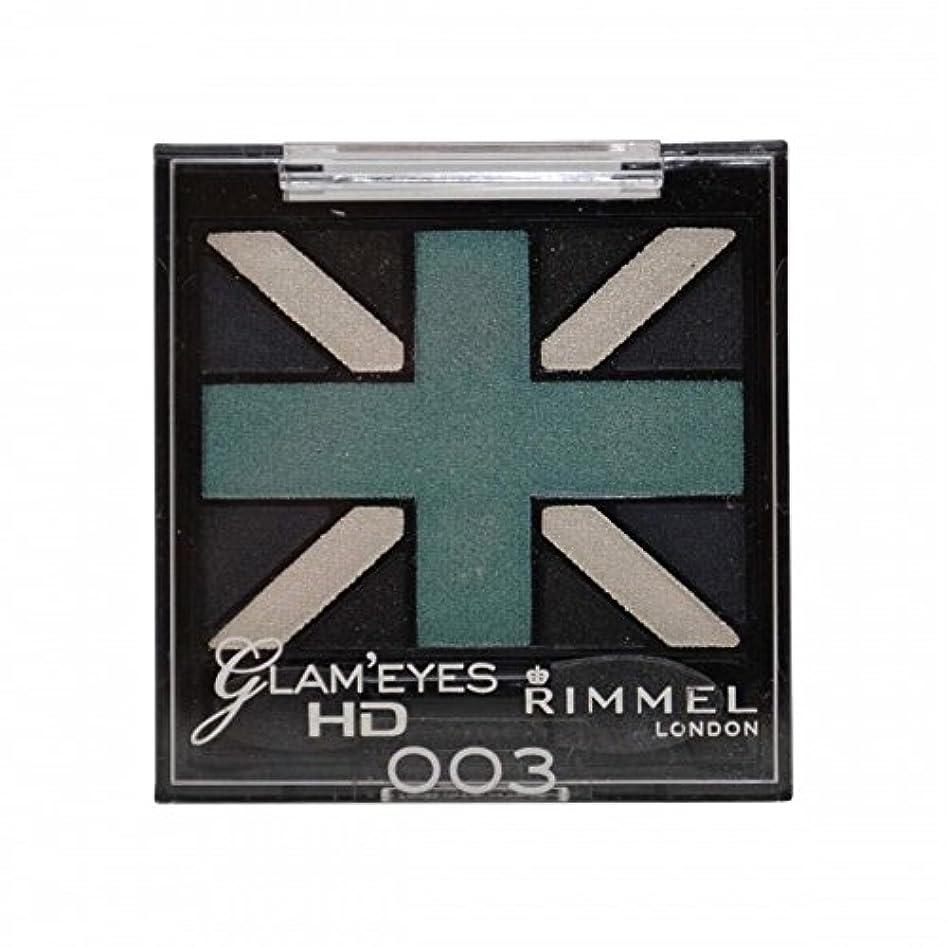 勝者一貫した脊椎RIMMEL LONDON Glam'Eyes HD Eyeshadows Royal Blue (並行輸入品)