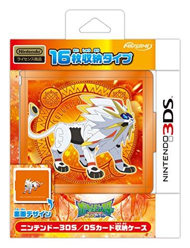 【ゲーム 買取】ニンテンドー3DS/DSカード収納ケース カードポケット16 (ソルガレオ)