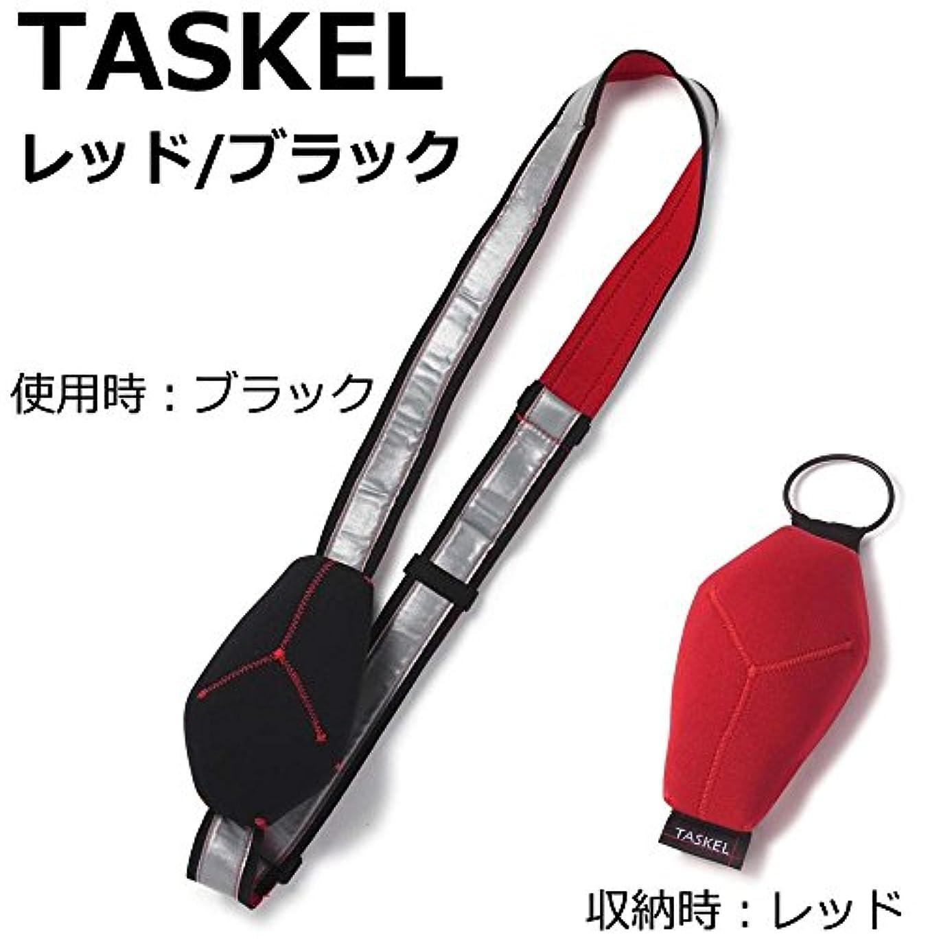 有毒な送る重力スミクラ TASKEL レッド/ブラック