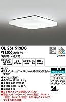 ODELIC(オーデリック) LEDシーリング 調光・調色タイプ LC-FREE Bluetooth対応 【適用畳数:~14畳】 OL251519BC