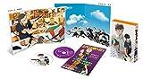 ハイキュー!! vol.7 (初回生産限定版) [Blu-ray]