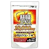 肝臓エキス+シジミ(オルニチン)と贅沢7種ウコン(約6ヵ月分/180粒)