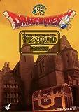 ドラゴンクエスト / スタジオベントスタッフ のシリーズ情報を見る