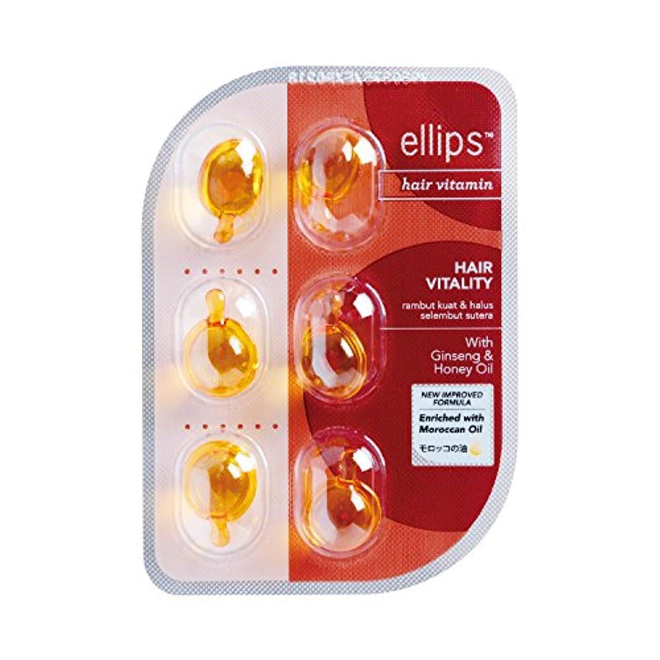 [ym] エリップス Ellips ヘアビタミン 6粒入り シートタイプ 洗い流さない トリートメント (1シート(6粒), ブラウン)