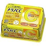 【お徳用】ロート製薬 メラノCC 集中対策マスク 20枚入 パック シートタイプ 大容量タイプ×24点セット (4987241135028)