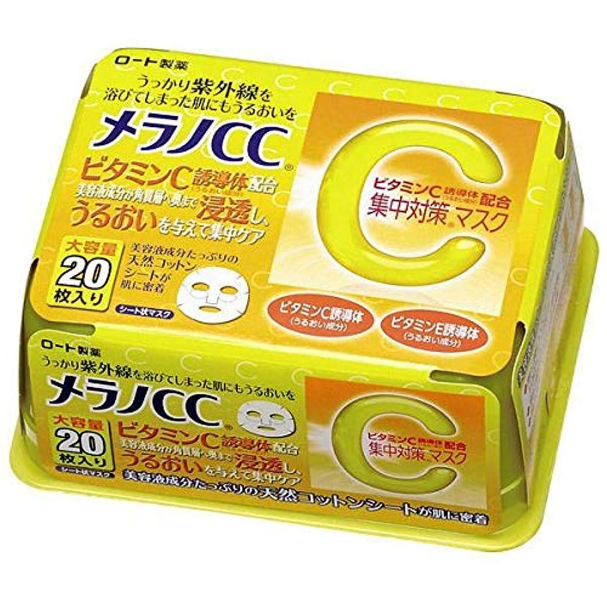 三角形楕円形家庭【お徳用】ロート製薬 メラノCC 集中対策マスク 20枚入 パック シートタイプ 大容量タイプ×24点セット (4987241135028)