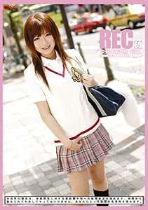 REC 69 [DVD]