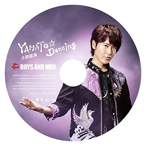 土田拓海(BOYS AND MEN)のいじられキャラ伝説がヤバい!身長などプロフィールを公開!の画像