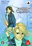 Remember11 -the age of infinity-(限定版) - PSP 画像
