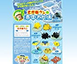 さかなクンの海中さんぽ キャンパス 絵 フィギュア 水族館 横浜中華街 食玩 エフトイズ(全6種フルコンプセット)