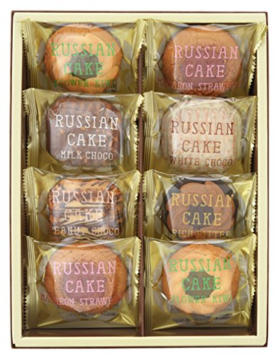 中山製菓 ロシアケーキ 8個