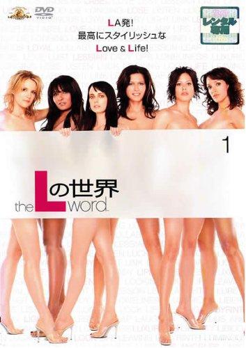 Lの世界 全7巻セット [レンタル落ち] [DVD]