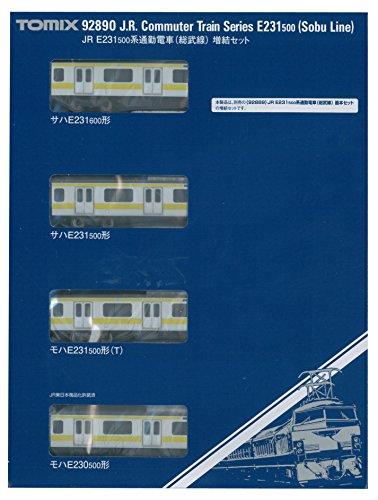 TOMIX Nゲージ E231 500系 総武線 増結セット 92890 鉄道模型 電車