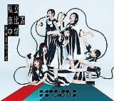 【早期購入特典あり】MUSiC(初回生産限定盤B)(2CD)(オリジナルB3サイズ両面ポスター付)