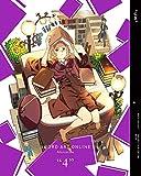 ソードアート・オンライン アリシゼーション 4(完全生産限定版)[DVD]