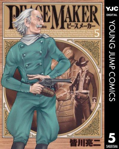PEACE MAKER 5 (ヤングジャンプコミックスDIGITAL)の詳細を見る