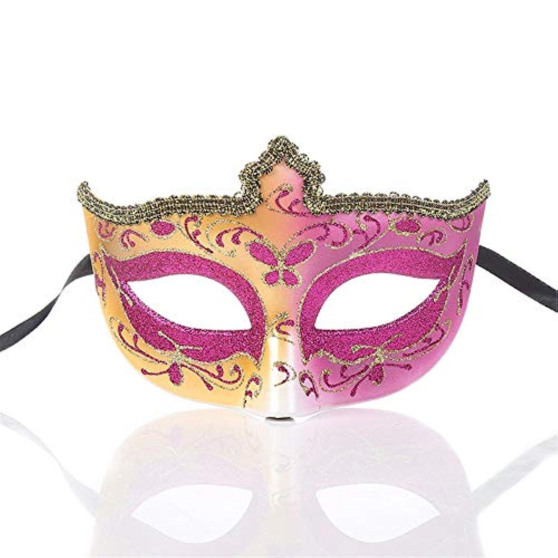 テクスチャー警告するファンタジーダンスマスク クリエイティブクラシックハーフマスクマスカレードパーティーデコレーションコスプレプラスチックマスク パーティーボールマスク (色 : ローズレッド, サイズ : 17x11cm)