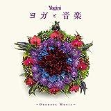V.A.<br />Yogini presents ヨガと音楽 ~Oneness Music~