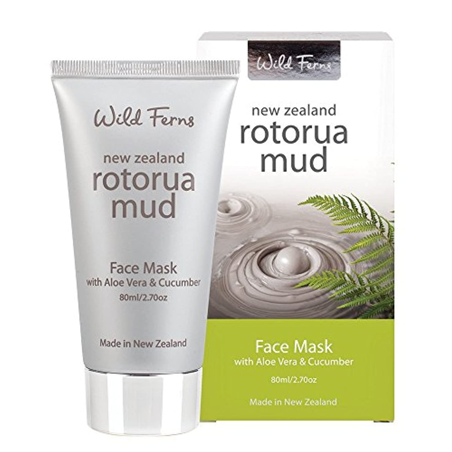 バナー優雅な粘り強いRotorua Face Mask with Aloe Vera & Cucumber 80ml