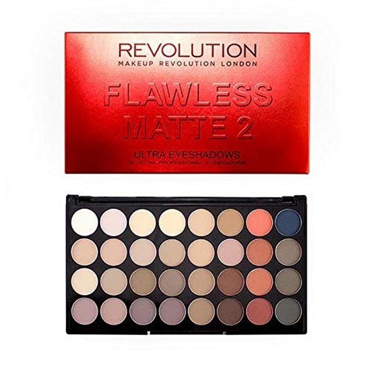熟達パイ例外[Revolution ] 革命完璧なマット2アイシャドウパレット - Revolution Flawless Matte 2 Eye Shadow Palette [並行輸入品]